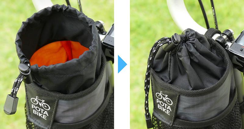 POTA BIKE ハンドルセンターポーチの開口部の巾着部分の写真