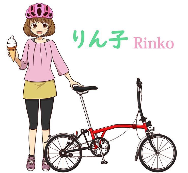 りん子のイメージイラスト
