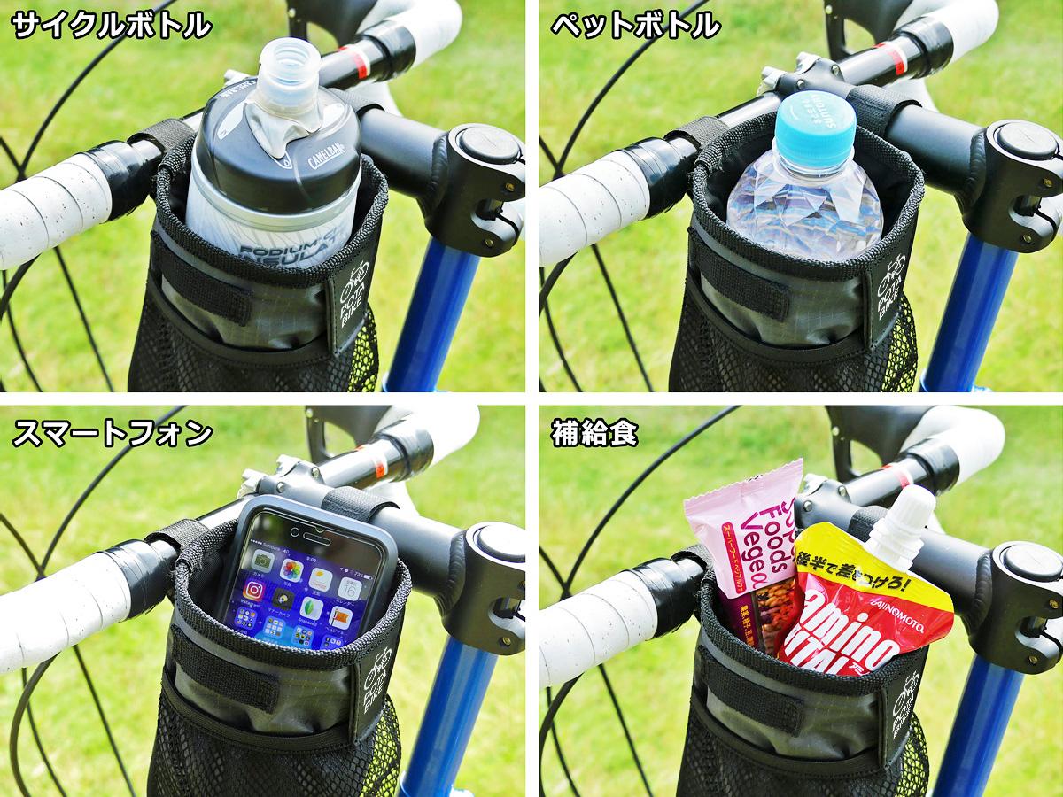 ステムサイドポーチにペットボトルやサイクルボトル、スマートフォンなどを収納している写真
