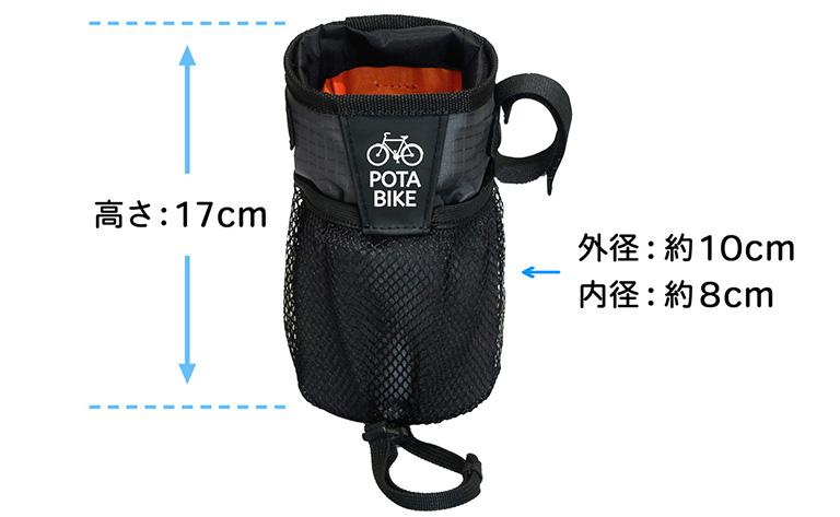 POTA BIKE ステムサイドポーチのサイズ・寸法図