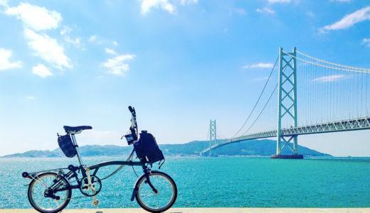 明石海峡大橋と自転車の写真を撮れるフォトスポット『舞子公園』