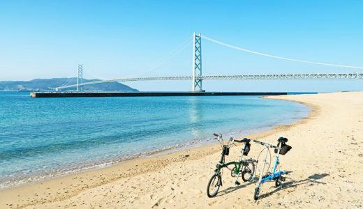 明石海峡大橋のすぐ近く、白い砂浜がある公園『アジュール舞子』