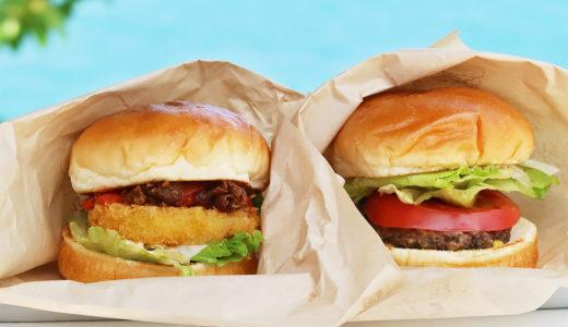 あわじ島バーガーが食べられるお店『淡路島オニオンキッチン』
