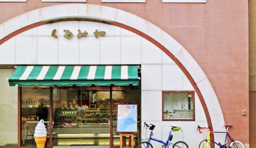 明石で濃厚なソフトクリームが買える洋菓子店『くるみや本店』