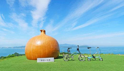 淡路島に行ったら見ておきたい!超巨大な『玉ねぎのオブジェ』