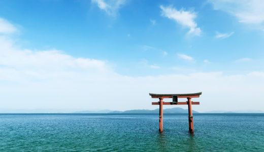 びわ湖に浮かぶ鳥居が見られる絶景スポット『白髭神社』