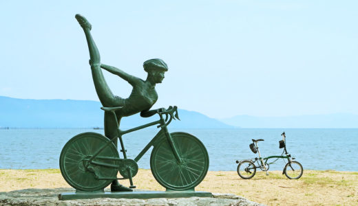 ビワイチの記念撮影にオススメ『琵琶湖サイクリストの聖地碑』