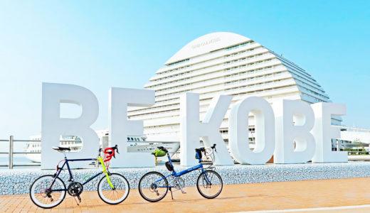 神戸メリケンパークの『BE KOBE』モニュメント