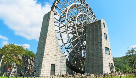 岐阜県|道の駅「おばあちゃん市・山岡」にある『巨大な水車』