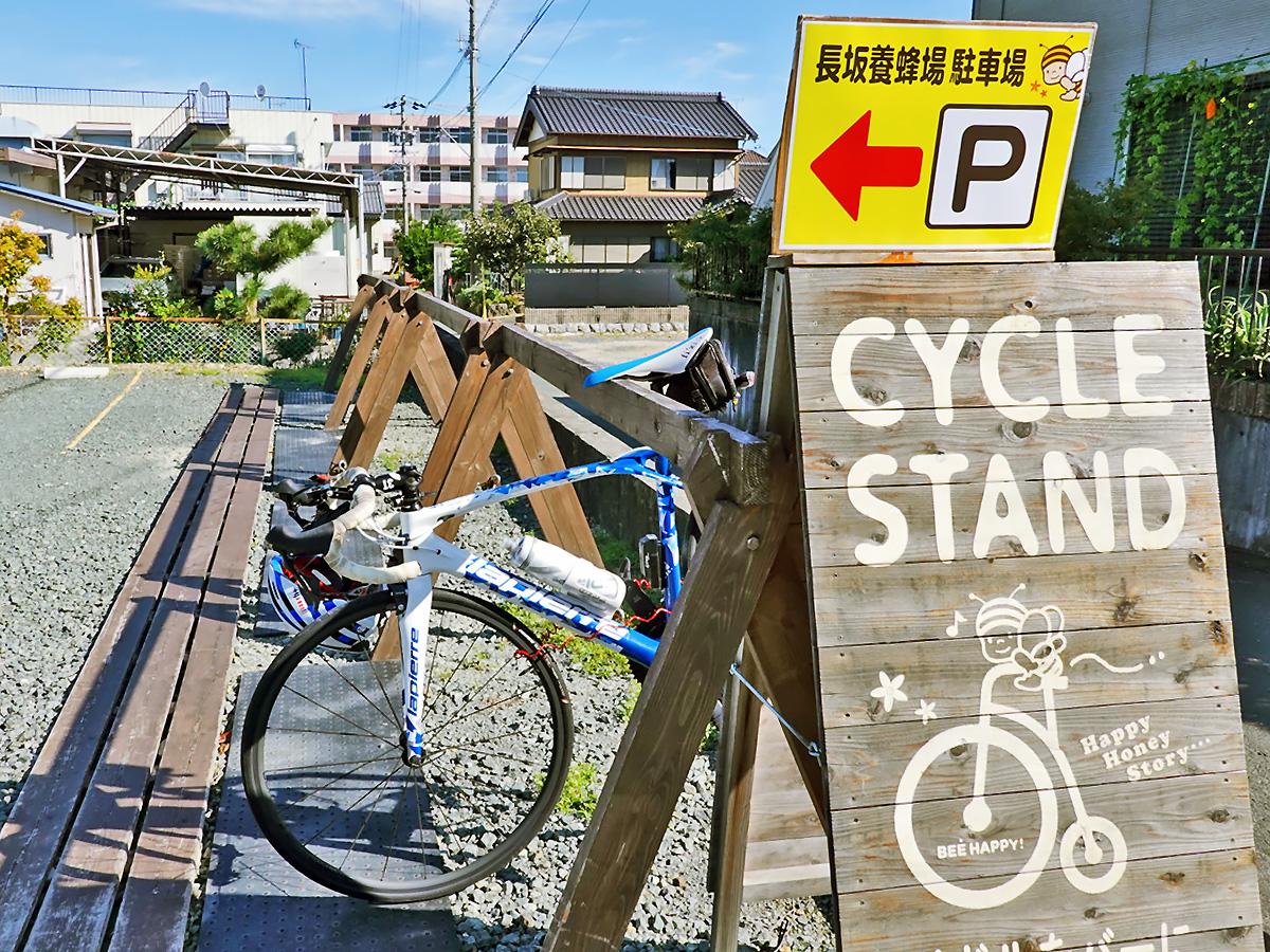 サイクルラックの写真