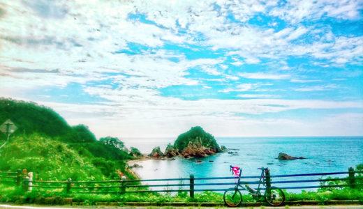 鳥取県|日本海の絶景が見られるフォトスポット『城原展望所』