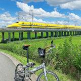黄色い新幹線(ドクターイエロー)と自転車を一緒に撮影した写真