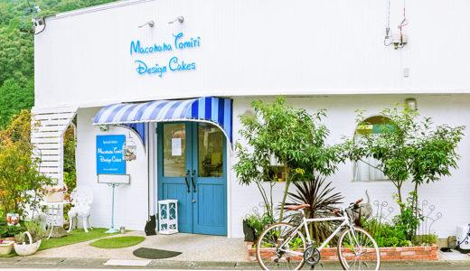 愛知県|パフェが人気のお店『マコハハトミティデザインケーキ』