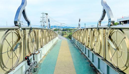 愛知県|豊田安城サイクリングロードにあるサイクリストの歩道橋