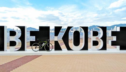 神戸・ポーアイしおさい公園の黒い『BE KOBE』モニュメント
