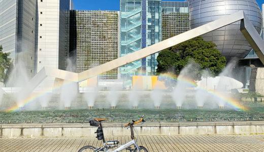 名古屋ポタリングで目撃!世界最大のプラネタリウムと噴水の虹
