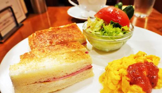 京都嵐山で朝7時から入れる喫茶店『コーヒーショップヤマモト』