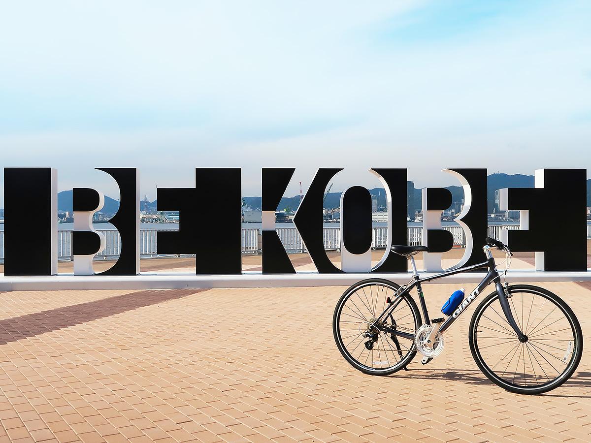 ポーアイしおさい公園の「黒いBE KOBE」モニュメントの写真