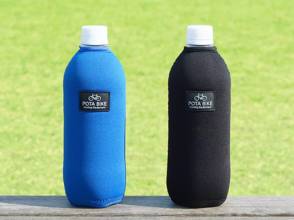 2本のペットボトルにPOTABIKEのペットボトルカバーを装着して並べた様子