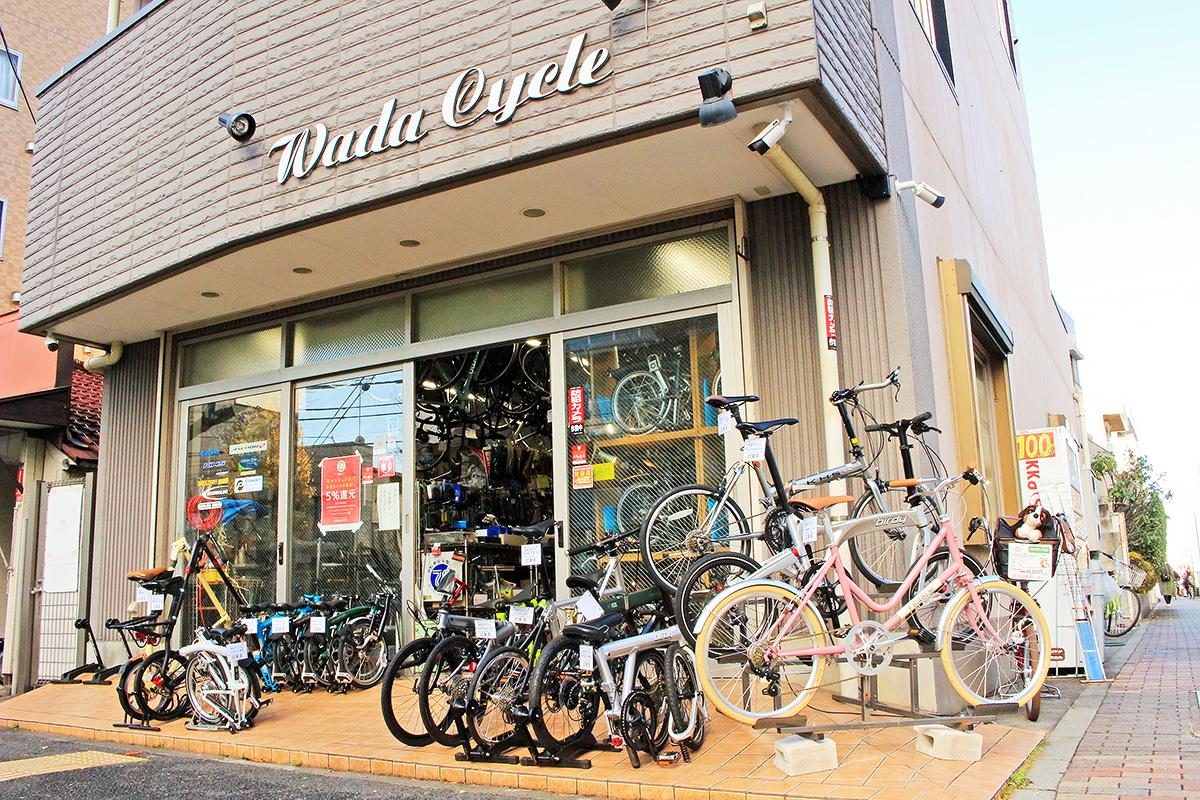 POTA BIKEの商品正規取扱店『和田サイクル』の店舗外観