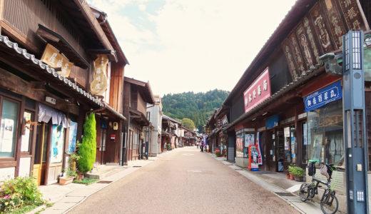 岐阜県|江戸時代のような風景・町並みが見られる『岩村城下町』