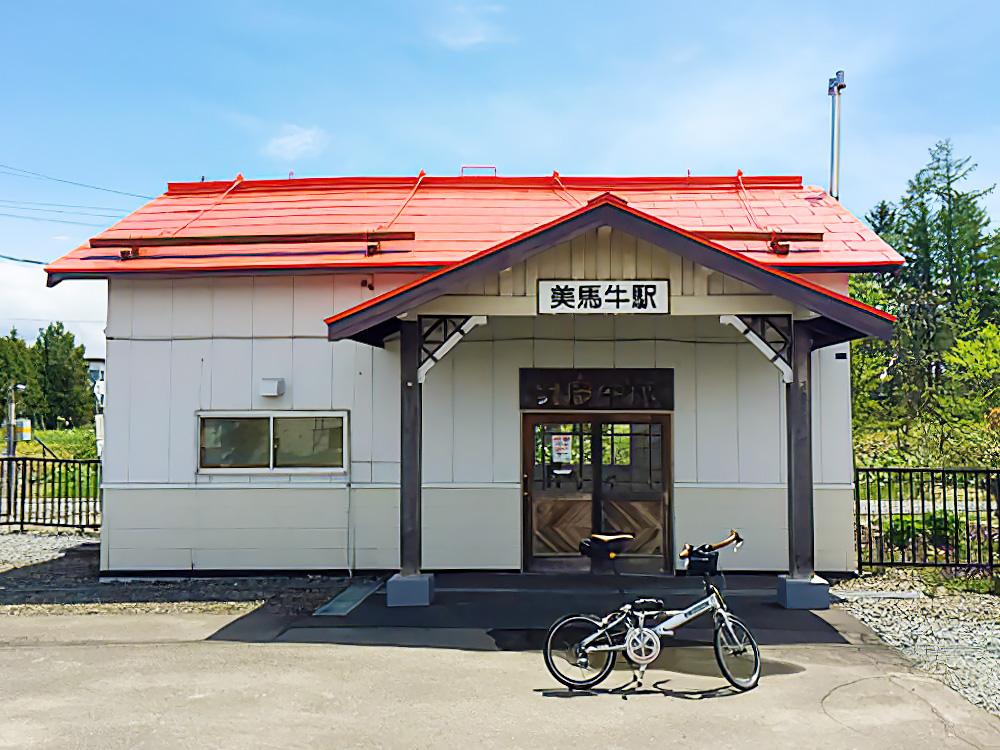 北海道・美瑛の美馬牛駅(びばうしえき)の駅舎外観
