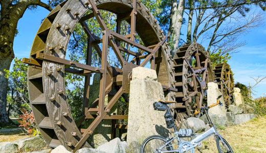 愛知県|豊田安城サイクリングロード途中で見られる『三連水車』