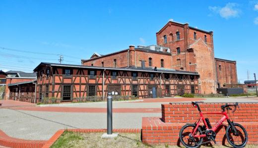 知多半島サイクリングロード近くの貴重な建物|半田赤レンガ建物