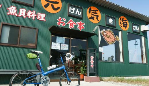 鳥取横断サイクリングルート途中で鮃料理が食べられる『元気海』