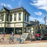 道後温泉駅前広場で「坊ちゃん列車」「駅舎」と一緒に自転車を写した写真