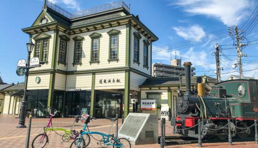 愛媛県|「坊っちゃん列車」などが見られる『道後温泉駅前広場』