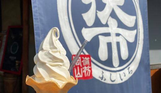岡山県|老舗しょうゆ屋『鷹取醤油』の醤油ソフトクリーム