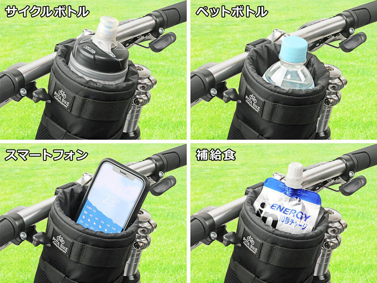 POTA BIKE ハンドルステムポーチ2の使用例・収納例の写真。サイクルボトル・ペットボトル・スマートフォン・補給食などを収納している様子。
